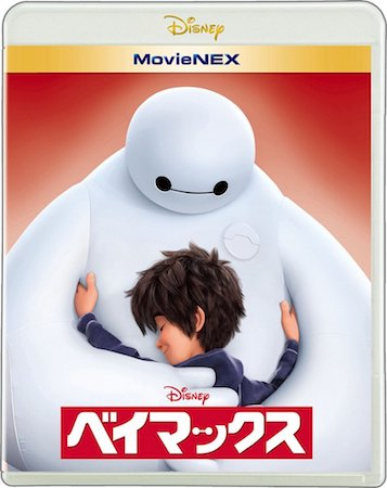 cinema05 min - オススメのディズニー映画!! 春休みは子供と一緒に映画を楽しもう!!