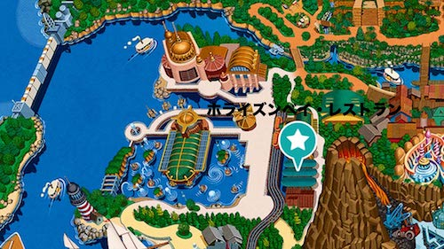 hori min - 東京ディズニーランド&ディズニーシーで小さな子供が喜ぶアトラクション(エリア)」〜 おすすめランキングトップ10!!