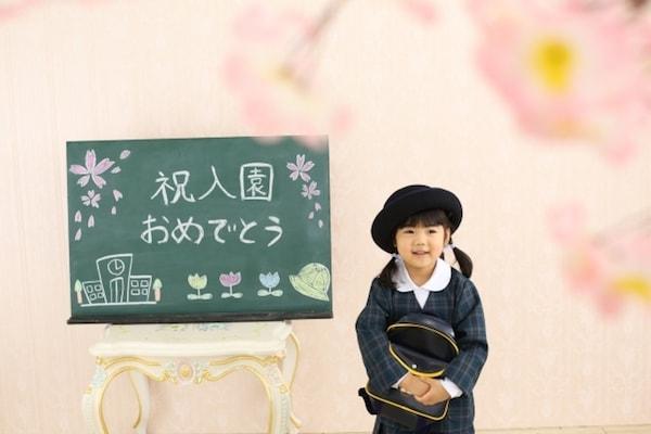 nyuuennsiki min - 入園に必要なものを揃えよう|ディズニーキャラクターで子供が笑顔になる!!