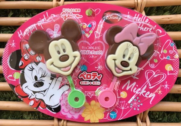 pero01 - バレンタインにもOK! ミッキー&ミニーのペロティ!!