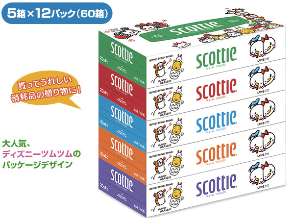 sco01 min - スコッティ(R)|ディズニー ハロウィンデザイン ティッシューが登場です!
