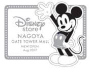 dn04 - ディズニーストアが新しくオープン 〜 名古屋ゲートタワーモール店!!