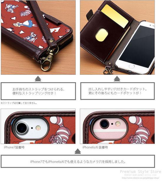 premium01 - iPhone 7 6s 6対応〜 ディズニー フリップカバーナイロン・シリーズが発売されます!!
