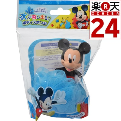 spo01 min - 「子供の水嫌い」を解消にはこのアイテムを 〜 ディズニー 水が飛び出るボディスポンジ