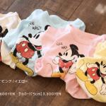 t03 min 1 - 新一年生の通学にあると便利なグッズ 〜 ディズニー編!!