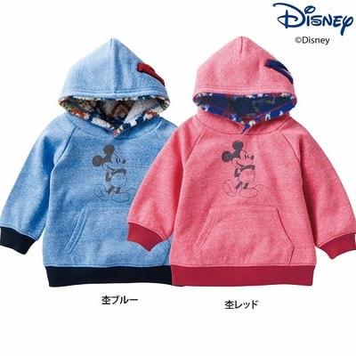tuugaku07 min - 子供服|女の子に着せたいディズニーガールズファッション