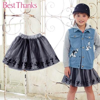 tuugaku15 min - 子供服|女の子に着せたいディズニーガールズファッション