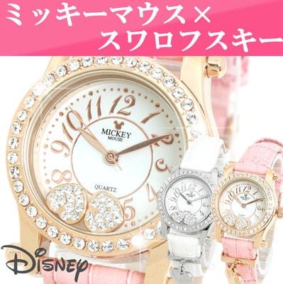watch01-min