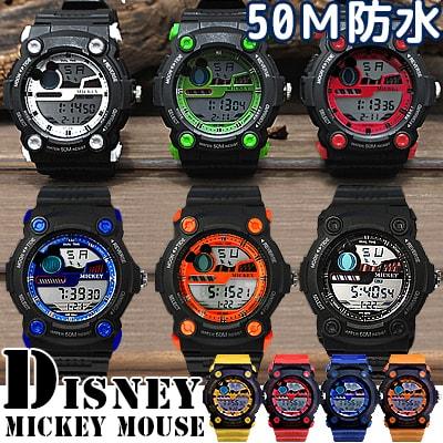 watch02-min