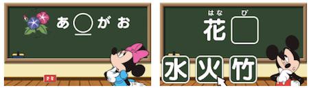 wp04 min - ディズニー&ディズニーピクサーキャラクターズ ワンダフルパソコンシリーズ|子供のパソコンについて考える!