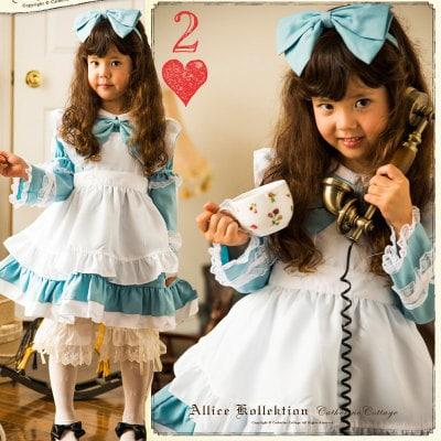 alice02 min - アリス ファッションはこれで決まり 〜 エプロンドレスからリボンカチューシャまで❤︎