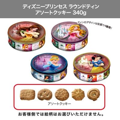 disney kan07 min - 贈り物 プレゼントにぴったり ディズニキャラクターデザインの缶入りお菓子!!