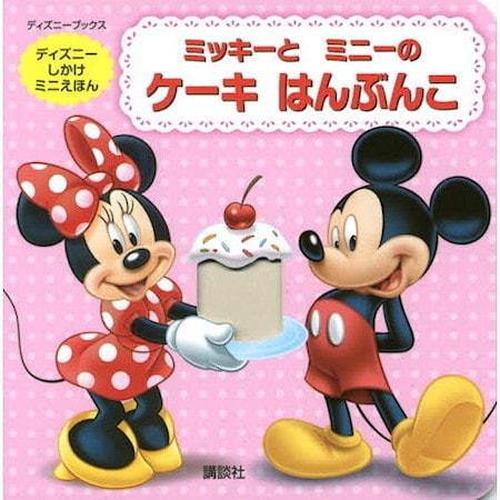 disney7 06 min - オムニ7 セブンネットショッピング|全ページカラー ディズニー子供用辞典!!