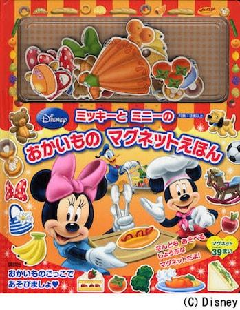 disney7 07 min - オムニ7 セブンネットショッピング|全ページカラー ディズニー子供用辞典!!