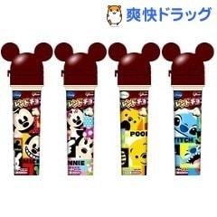 easter04 min - ディズニーのお菓子でイースターを楽しもう 〜 ツムツムパックンチョ おすすめです!