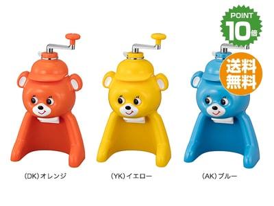 ice01 min - かき氷、フラッペ、夏の楽しみ 〜 ミッキー型のかき氷機を知ってる?!