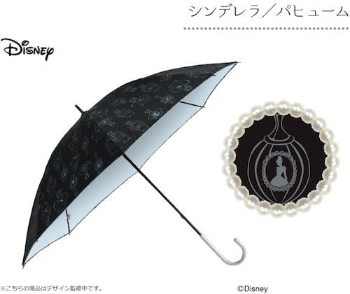 kasa1 05 min - ディズニー 晴雨兼用日傘でUVカット 〜 雨傘との違いも気になる!?