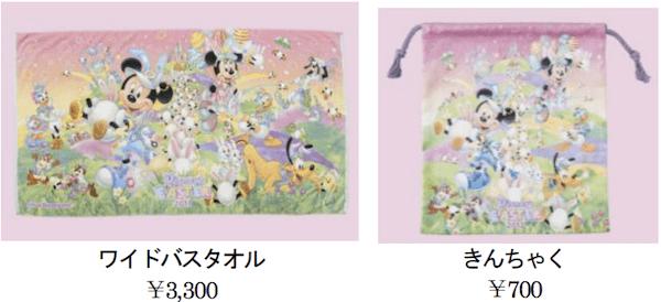 r easter02 min - 東京ディズニーランド イースター 2017 |パーク内はうさたまで大騒ぎ!!