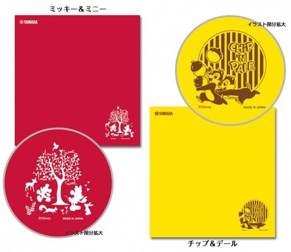 yamaha03 - 東京ディズニーシーのブラスバンドに憧れる!!〜 ヤマハ チューナーメトロノーム ディズニー