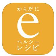 料理レシピアプリ13
