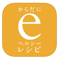 a013 min - 無料 料理レシピアプリ20選 〜 スマホアプリで苦手な料理も克服できる!!