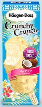 aice08 min - アイスクリームはどうしてもやめられない!〜 アイスの種類や夏限定販売など。