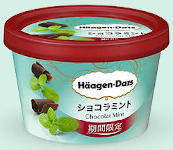 aice09 min - アイスクリームはどうしてもやめられない!〜 アイスの種類や夏限定販売など。