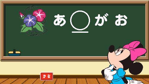 sweet013 min - ディズニー&ディズニーピクサーキャラクターズ ワンダフルパソコンシリーズ|子供のパソコンについて考える!