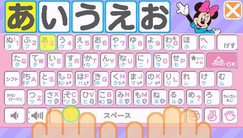 sweet02 min - ディズニー&ディズニーピクサーキャラクターズ ワンダフルパソコンシリーズ|子供のパソコンについて考える!