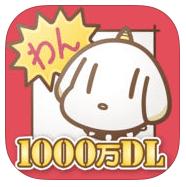 comi06 min - ディズニーツムツムのコミック本が登場 〜 コミック まんがのメリットって?