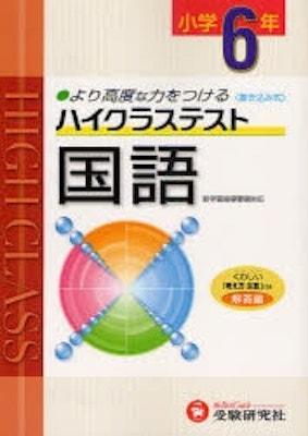 mo03 min - 夏休み 基礎学力の定着を目指す効果的な勉強方法
