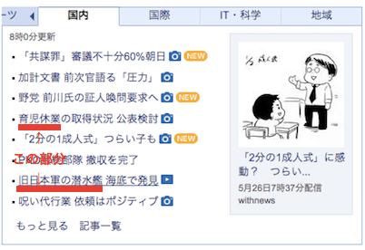 tisiki04 min - 知識を高めるには年齢なんて関係ないっ 〜ブログを書くことがおすすめです!!