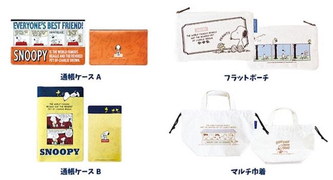 yu01 min - 郵便局のキャラクターグッズがかわいいと噂です 〜 ミッキー&フレンズ登場