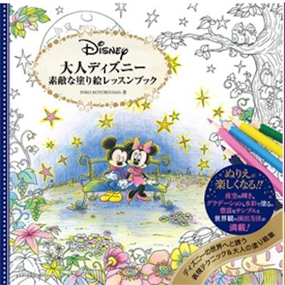 nurie02 min - ぬりえの効果は素晴らしい 〜 大人の塗り絵を楽しむべき!!