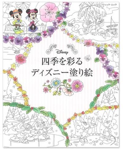 nurie03 min - ぬりえの効果は素晴らしい 〜 大人の塗り絵を楽しむべき!!