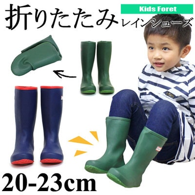 rain010 min - 雨の日ディズニー|子供連れの旅行で知っておきたいこと!