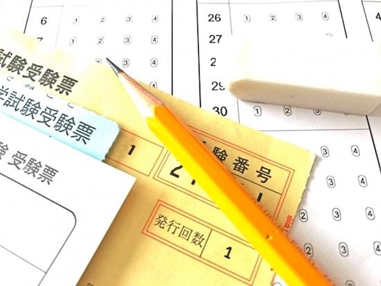 sai06 min - 主婦が稼げる再就職 〜 安全なネットビジネス!!