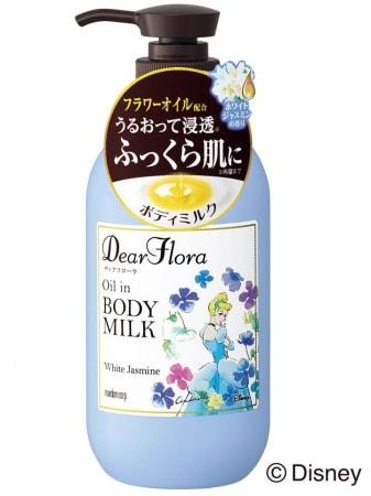 dir04 min - マンダム ディアフローラ リニューアル |ボディスキンケアにはミルク クリーム オイル どれがおすすめ?