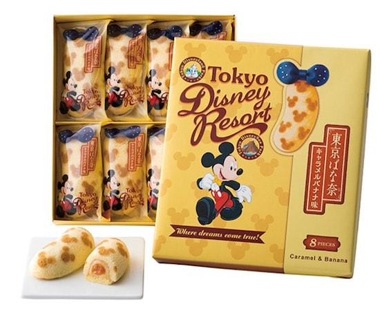 banana01 min - 東京ばな奈のディズニーリゾート(R)限定品登場|東京ばな奈の食べ方やカロリーなど