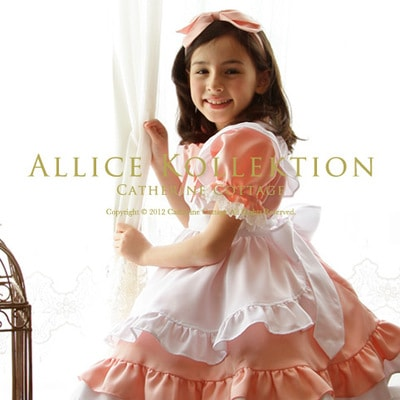 doress08 min - ディズニー仮装、ピアノ発表会に使える「プリンセスドレス」エトセトラ おすすめ20選!