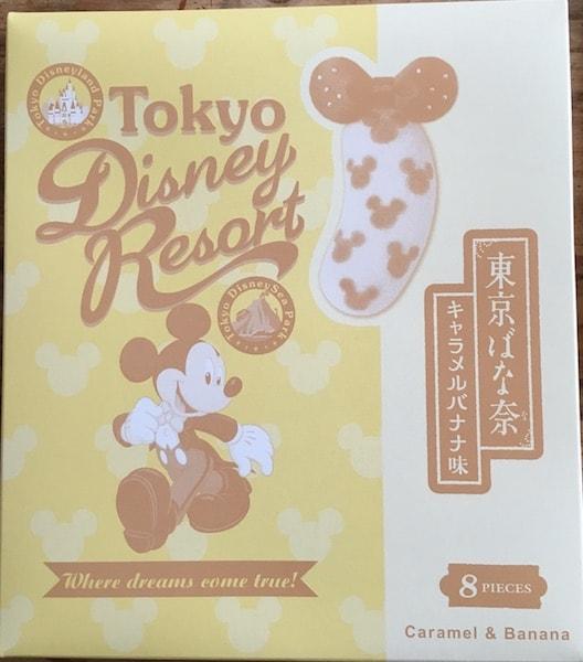 mibanana02 min - 東京ばな奈のディズニーリゾート(R)限定品登場|東京ばな奈の食べ方やカロリーなど