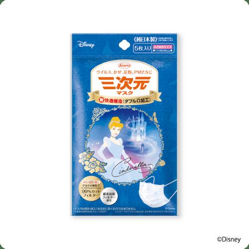 muk08 min - 三次元マスク ディズニーデザイン 〜 マスク着用のメリットを活かして風邪の季節を乗り越えたい!