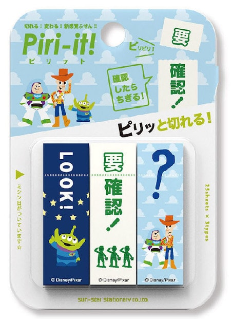 pri06 min - ディズニーデザインのステーショナリー(文房具)でハッピーな一日を!!