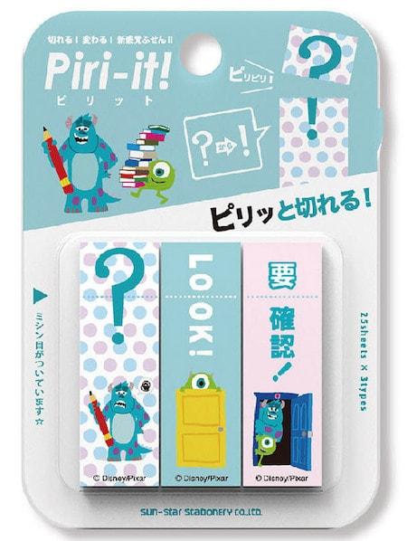 pri07 min - ディズニーデザインのステーショナリー(文房具)でハッピーな一日を!!