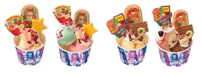 brice011 min - サーティワン アイスクリーム クリスマス|ディズニー「ミッキー&ミニー」からミニオンまで !!