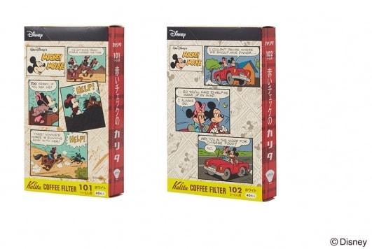 karita02 min - カリタ・ディズニーデザインアイテムでコーヒーをさらに美味しく!!