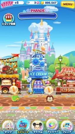 korokoro08 min - ディズニー ツムツムランド 〜 バブルを狙うスマートフォン向けパズルゲーム配信開始