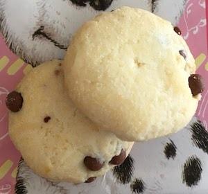 dcookie01 min - ディズニーお菓子のお土産「クッキーランキング トップ10」