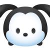 tsum010 min - ディズニーキャラクター かわいいアイロンビーズ図案が無料でダウンロードできる!!