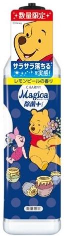 char04 min - CHARMY Magica(チャーミーマジカ) ディズニーデザイン